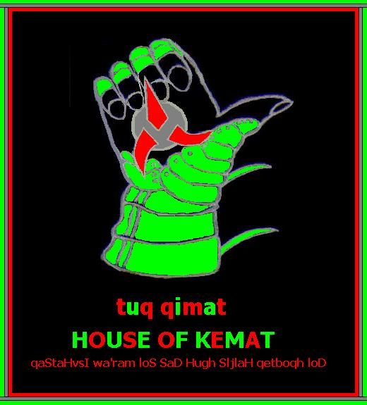 Klingon House banner/logo for House of Kemat